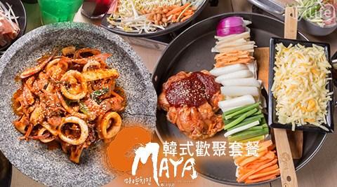 Omaya春川炒雞/台南永華/韓式/歡聚套餐/火鍋/煎餅/春川炒雞/拳頭飯