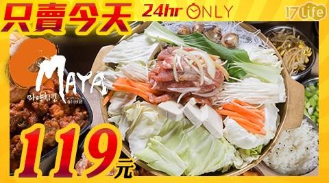 Omaya/春川/炒雞/台南/永華店/韓式/套餐/銅盤烤肉/部隊鍋/火鍋