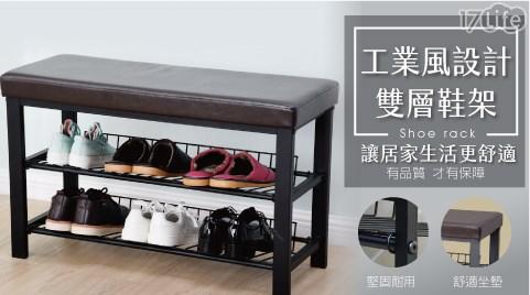 鞋櫃/鞋架/真皮/皮革/衣櫃