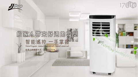 除濕/送風/空調/冷氣/移動式冷氣/風扇/電風扇