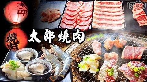 雞肉+松阪豬+豬五花+牛小排+牛五花+泡菜+極鮮海鮮拼盤(2隻大草蝦+2顆大蛤蜊+花枝)+白飯x2+紅茶x2