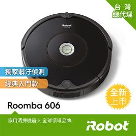 美國iRobot Roomba 606掃地機器人