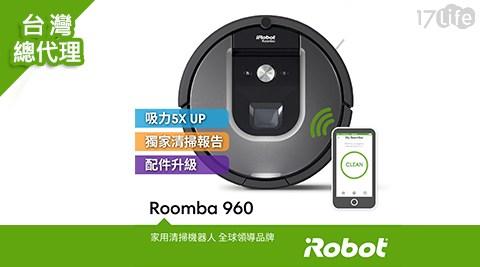 掃地機/美國iRobot/小米/米家/掃地機器人/iRobot/iRobot掃地機