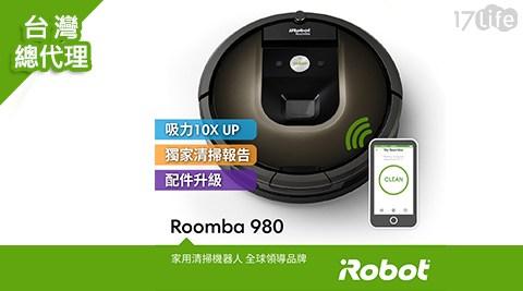 小米/掃地機/石頭家/小米掃地機/掃地機器人/美國iRobot/iRobot
