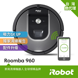 美國iRobot Roomba 960 wifi掃地機器人