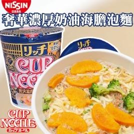 【NISSEN日清】奢華濃厚奶油海膽泡麵