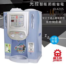 晶工牌JD-4205節能光控溫熱開飲機
