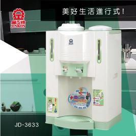 晶工牌溫熱全自動開飲機JD-3633
