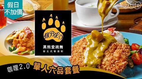 台北/異國/義式/假日/特殊節日可用/聚餐/義大利麵/燉飯