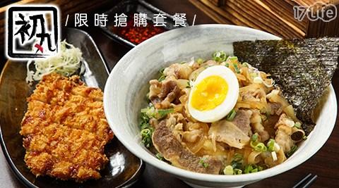 雪花牛丼飯/雪花牛肉咖哩飯 2選1+黃金炸豬排1份。