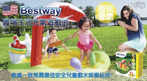 【Bestway】農場生活充氣遊戲池