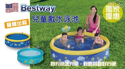 【Bestway】兒童戲水泳池-蜜蜂/海星(隨機出款)