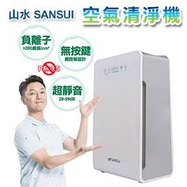 SANSUI山水 空氣清淨機 SAP-2258