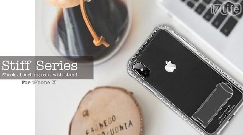 iPhoneX 通過美國軍規手機殼