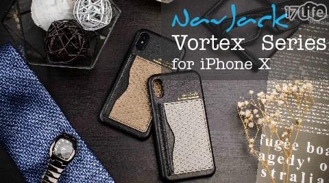 【NavJack】iPhone X 雙色卡夾可立式保護背蓋