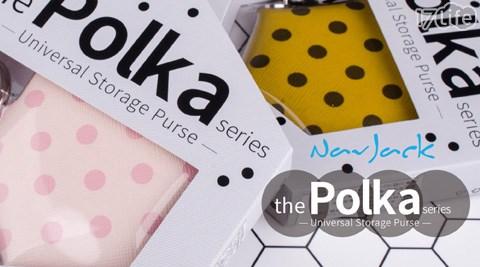 The Polka/波爾卡圓點皮革式收納包/皮革式收納包/收納包