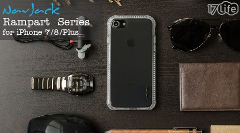 【NavJack】iPhone 7/8/Plus-通過美國軍規 超抗摔吸震空壓保護殼