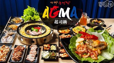 AGMA《新中原店》/AGMA/燒肉/吃到飽/單人/燒烤/韓式料理/韓國料理/春川炒雞