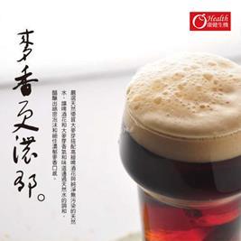 康健生機-MAX-MALT 醇麥卡濃黑麥汁
