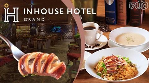 台中薆悅酒店/ANGEL CAFÉ/CAFÉ/獨享餐/單人套餐/燉飯/義大利麵/義式/聚餐/約會