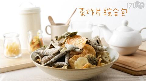 韓國/蔬菜餅/健康/脆片/餅乾/特產/伴手禮/蓮藕/牛蒡/辣椒/海苔/甜菜/南瓜