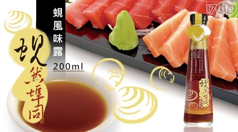 蜆然埠同/味露/醬油/水餃/花蓮/壽豐鄉