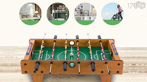 大型手動桌上足球桌遊精裝版