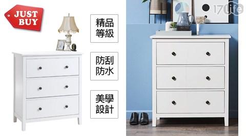 收納櫃/衣櫃/三層櫃/置物櫃