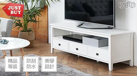 霍爾森斯歐式純白系電視櫃