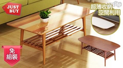 客廳桌/折疊桌/茶几/茶桌/飯桌