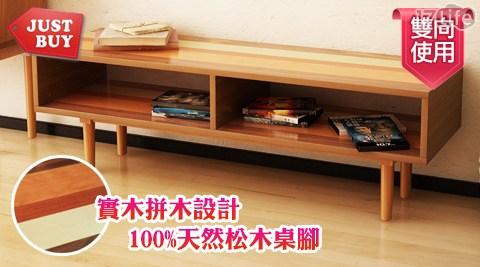 電視櫃/電視/收納櫃/收納桌
