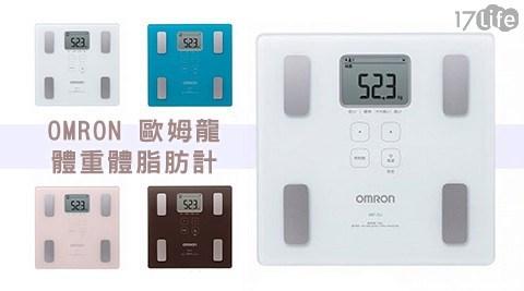 【OMRON歐姆龍】體重體脂肪計(HBF-214)(四色任選)