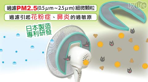 【日本Amida Filter】強效除菌空氣過濾器