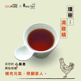 璞樹.黑羽公土雞滴雞精(60g/包)