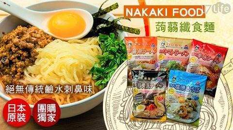 蒟蒻纖食拉麵 五種口味 任選
