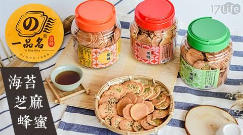 好吃到觀光客都知道!彰化田中一品名人氣煎餅,創立三十多年老店,在地無人不知無人不曉,香濃酥脆超涮嘴!