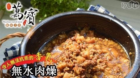 肉燥/滷肉/花蓮/豬腳/滷肉飯/魯肉/魯肉飯/肉燥飯/消夜/晚餐/腿褲