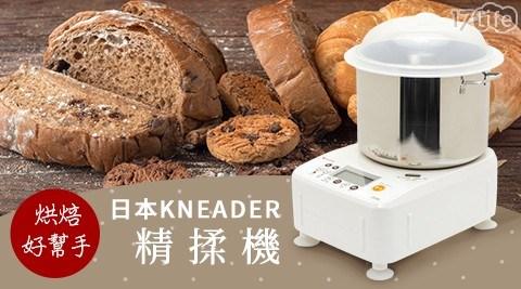 KNEADER/精揉機/PK2025T/麵包機/麵包/精揉麵糰/揉麵機