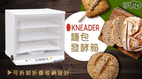 發酵箱/麵包箱/麵包/製麵包/日本製造/摺疊式麵包發酵箱