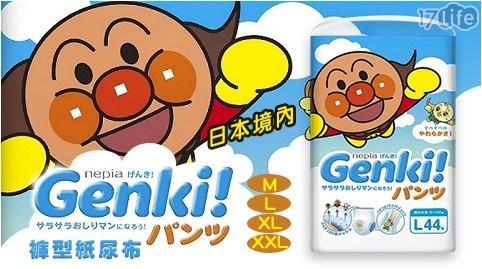 【日本境內】GENKI麵包超人褲型紙尿布
