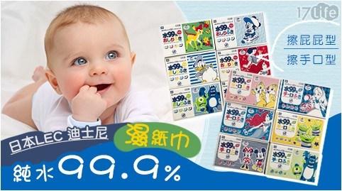 【日本LEC】迪士尼純水99.9%濕紙巾