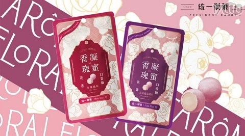 統一製菓/Hau Max/口香糖/蜜凝瑰蜜花香口香糖/蜜花香/零食/零嘴/糖果/玫瑰/玫瑰藍莓