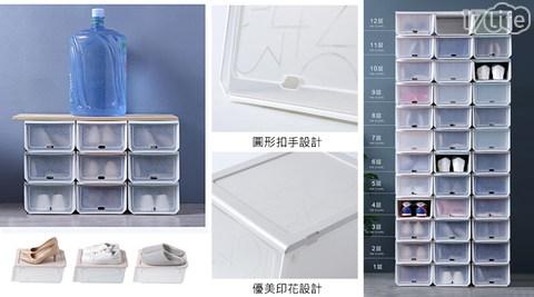 鞋盒/收納盒/上掀/加大/加厚