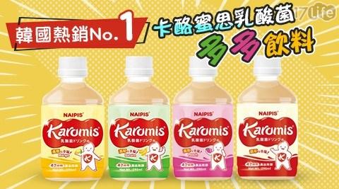 NAIPIS/乳酸菌/乳酸菌飲料/養樂多/原味/水蜜桃/芒果/香蕉/多多