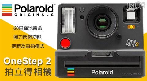 Polaroid/拍立得/即可拍/相機/傻瓜相機