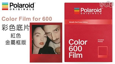 Polaroid/寶麗來/拍立得/即可拍