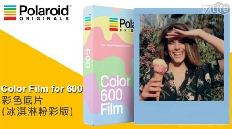 Polaroid/寶麗來/拍立得/底片/彩色底片/即可拍
