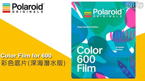 Polaroid/寶麗來/拍立得/底片/彩色底片