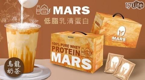 台灣知名的戰神MARS 乳清蛋白,堅持品質,持續創新,最新烏龍奶茶口味!烏龍茶香,快來嚐鮮~
