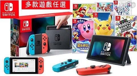 任天堂/switch/馬力歐/賽車/nintendo/瑪利歐/NS/寶可夢/皮卡丘/明星大亂鬥/瑪利歐兄弟/SuperMario/Mario